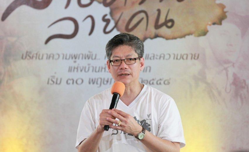 """พิธีบวงสรวงละคร """"สาบควายลายคน"""" เริ่มตอนแรก 30 พฤษภาคมนี้ ทางไทยพีบีเอส"""