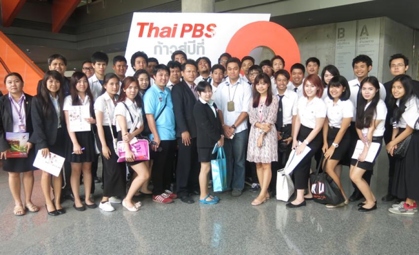 คณะวิทยาศาสตร์ มหาวิทยาลัยจันทรเกษม เยี่ยมชมไทยพีบีเอส