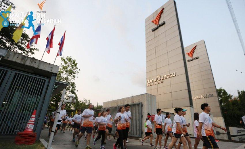 ครั้งแรกของไทยพีบีเอส กับ มินิมาราธอนการกุศล งานแบ่งน้ำใช้ ปันน้ำใจ สู้ภัยแล้ง