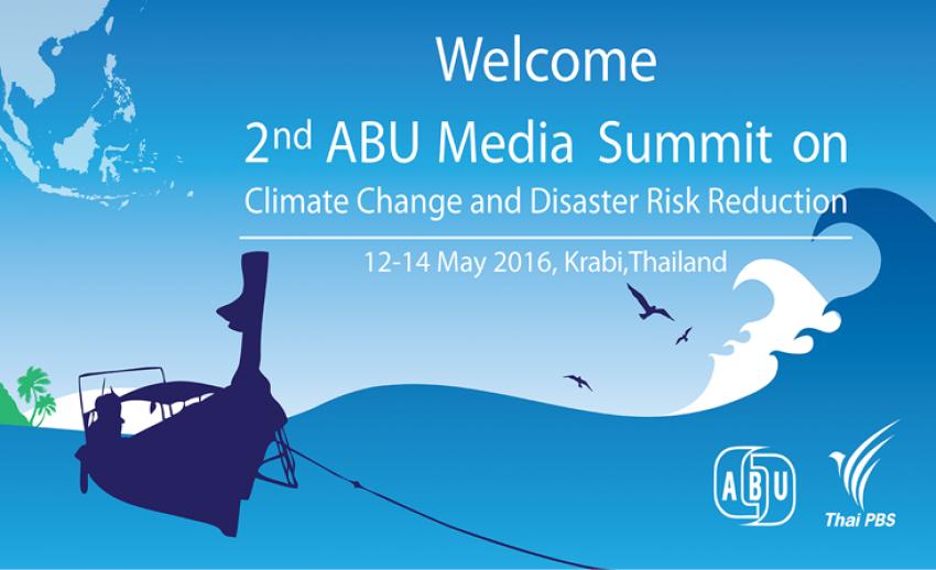 ไทยพีบีเอสเป็นเจ้าภาพจัดการประชุมสุดยอดสื่อสารมวลชน กับการเปลี่ยนแปลงสภาพภูมิอากาศ และการลดความเสี่ยงจากภัยพิบัติ ครั้งที่ 2
