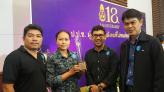 ไทยพีบีเอส รับรางวัลช่อสะอาด (NACC Awards 2017) ประจำปี 2560
