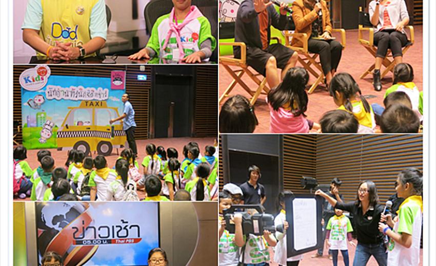 """Thai PBS kids Camp ส่งท้ายกิจกรรมกับ """"นักอ่านตัวนิด..พิชิตข่าว"""" กับรายการท้าให้อ่าน 05/11/2015 15:02:00"""