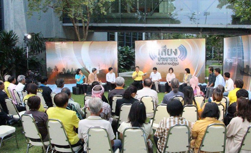 """ไทยพีบีเอสเปิดเวทีประชาธิปไตย จัดโครงการ """"เสียงประชาชนบนเส้นทางปฏิรูป"""""""