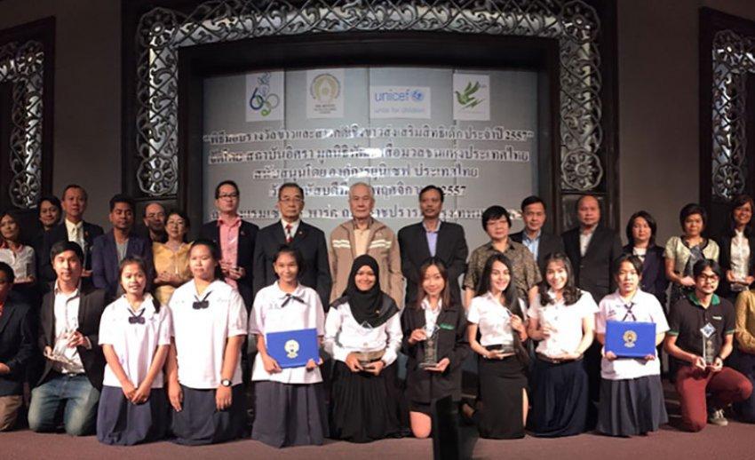 ไทยพีบีเอส คว้า 4 รางวัลข่าวส่งเสริมสิทธิเด็กยอดเยี่ยมประจำปี 2557