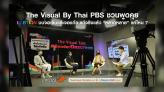 """The Visual By Thai PBS ชวนพูดคุย LGBTIQN บนจอเงินและจอแก้ว แท้จริงแล้ว """"หลากหลาย"""" แค่ไหน ?"""