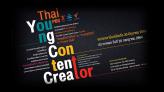 โครงการ Thai PBS Young Content Creator ขยายเวลารับสมัครถึง 30 มิ.ย. 64