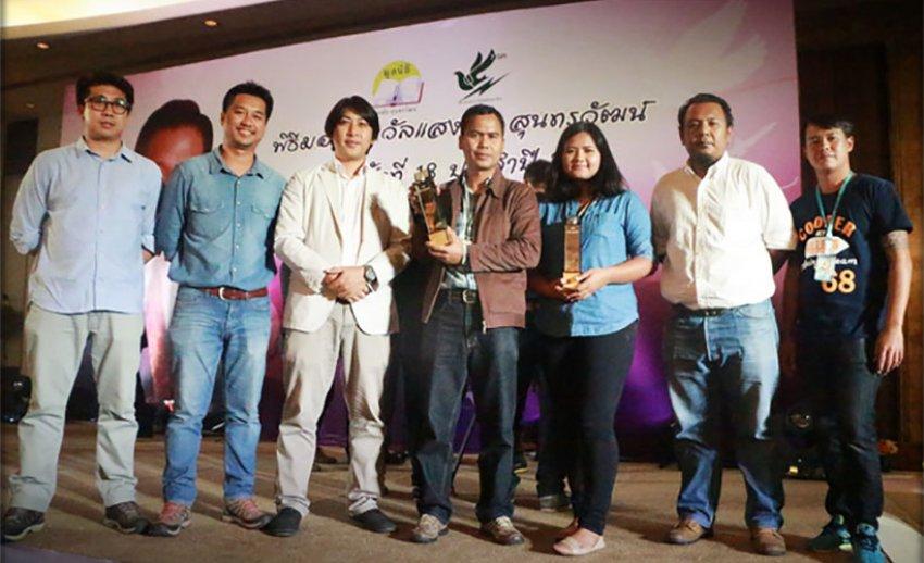 ไทยพีบีเอสคว้า 2 รางวัล สารคดีเชิงข่าวยอดเยี่ยม แสงชัย สุนทรวัฒน์ ประจำปี 2557
