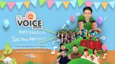 ร่วมงานฟรี! The Little Voice Project