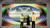 รศ. วิลาสินี พิพิธกุล มอบรางวัล Popular Vote โครงการชุมชนปลอดขยะสู่ความยั่งยืน ประจำปี 2561