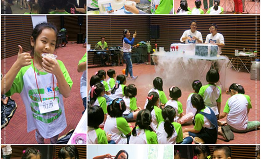 """Thai PBS Kids Camp ประเดิมกิจกรรมแรก""""วิทยาศาสตร์แสนอร่อยกับมหัศจรรย์ฟองสบู่ยักษ์""""กับรายการคิดวิทย์"""