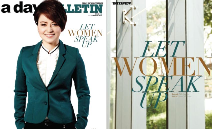 """""""Let Woman Speak Up"""" กับ ณัฎฐา โกมลวาทิน บรรณาธิการข่าว และผู้ดำเนินรายการ ทีนี่..ไทยพีบีเอส ใน a day Bulletin ฉบับที่ 242"""