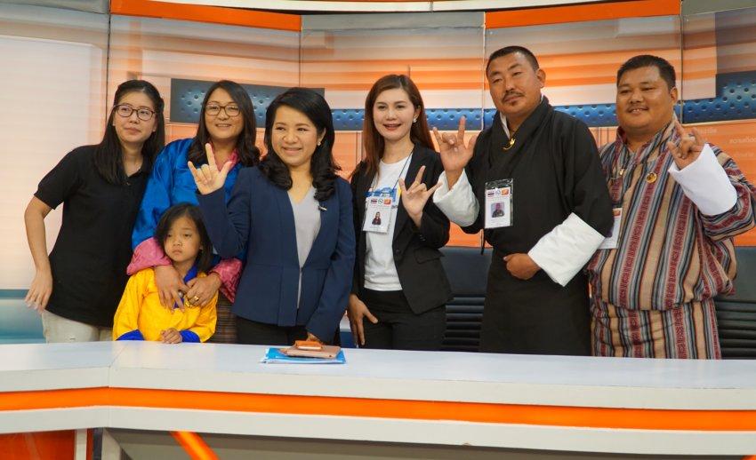 ไทยพีบีเอส ต้อนรับคณะเยี่ยมชมจากโครงการ เยือนถิ่น สานฝัน พันธุ์ต้นกล้า (ตากล้อง) ไทย-ภูฏาน
