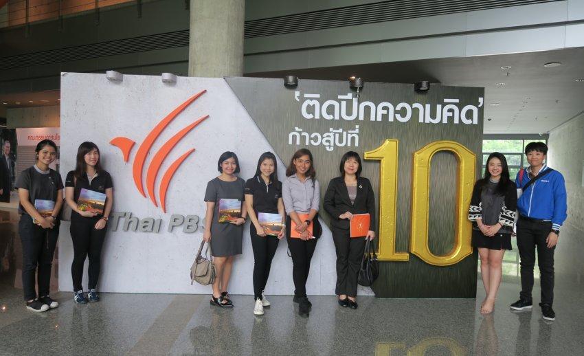 ไทยพีบีเอส ต้อนรับคณะเยี่ยมชมจากบริษัท อีซูซุมอเตอร์ (ประเทศไทย) จำกัด