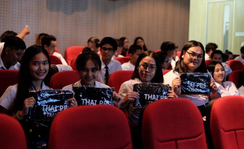 ไทยพีบีเอส ต้อนรับคณะเยี่ยมชมจากคณะวิทยาการจัดการ มหาวิทยาลัยราชภัฏธนบุรี