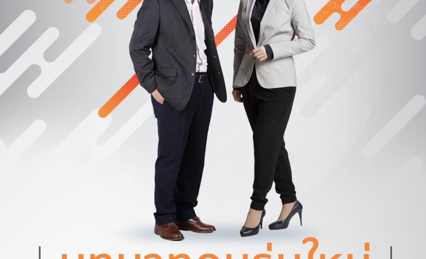 """ไทยพีบีเอสเปิดพื้นที่แห่งการเรียนรู้ """"Thai PBS World เชื่อมโลกสร้างแรงบันดาลใจ"""""""