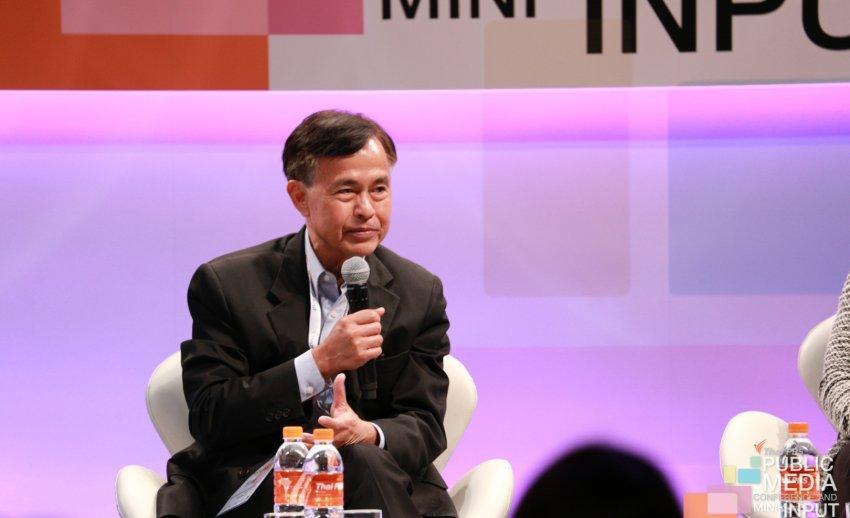 """ภาพบรรยากาศงานการประชุมนานาชาติ """"Thai PBS Public Media Conference and Mini-INPUT 2018"""" วันที่ 15 - 16 พ.ย. 61"""