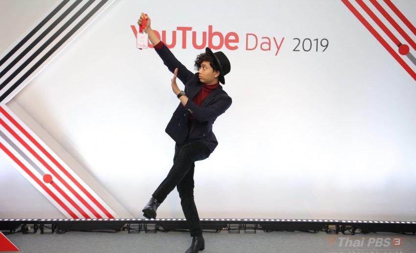 ภาพบรรยากาศงาน YouTube Day 2019