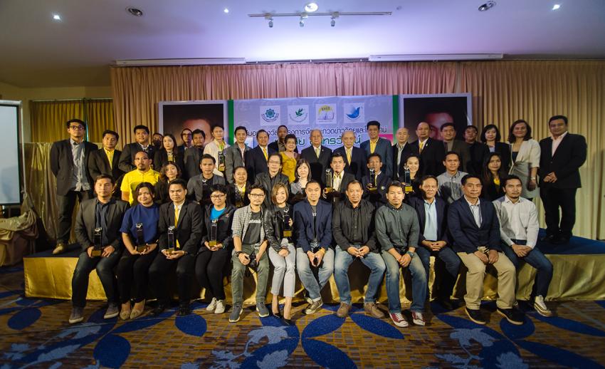 """ประมวลภาพไทยพีบีเอส รับรางวัล """"แสงชัย สุนทรวัฒน์"""" ครั้งที่ 22"""