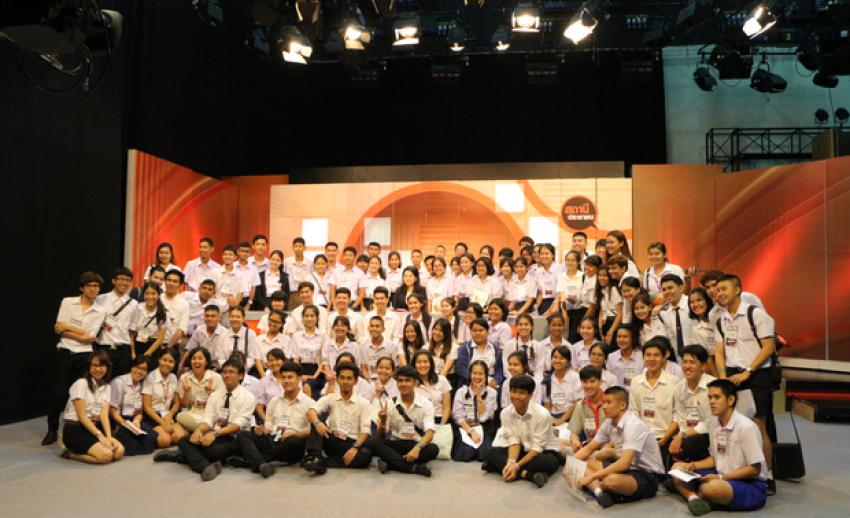 ไทยพีบีเอส ต้อนรับคณะเยี่ยมชมจากโครงการค่ายนักรัฐศาสตร์รุ่นเยาว์ ครั้งที่ 8