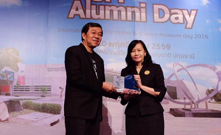 ไทยพีบีเอสรับโล่เกียรติคุณในงาน NSM Alumni Day โดย อพวช.