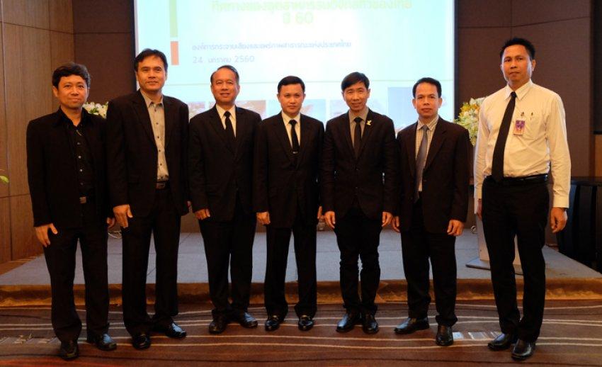 """ไทยพีบีเอสจัดสัมมนา """"ทิศทางอุตสาหกรรมดิจิตอลทีวีประเทศไทยปี 2560"""""""