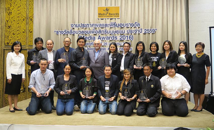 """ไทยพีบีเอสคว้า 2  รางวัล จากเวที """"รางวัลสื่อมวลชนเพื่อสิทธิมนุษยชน"""" ประจำปี 2559"""
