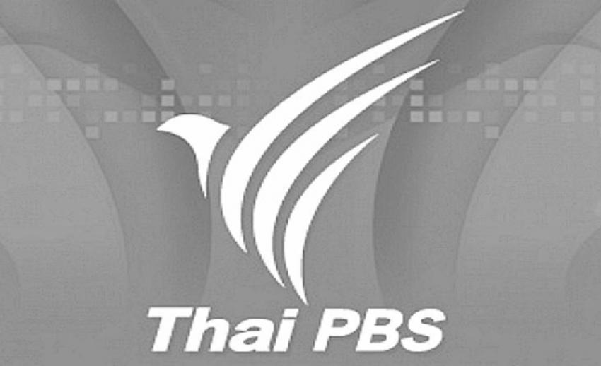 ไทยพีบีเอสชี้แจงข้อทักท้วงเรื่องการนำเสนอสารคดีเฉลิมพระเกียรติ