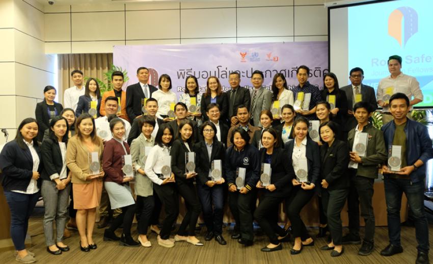 ไทยพีบีเอส ร่วมกับ กสทช. และ WHO มอบโล่ประกาศเกียรติคุณ Road Safety Journalism Fellowship Thailand 2016-2017