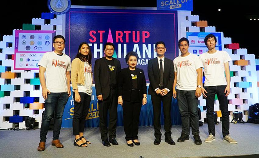 """ไทยพีบีเอส จับมือกระทรวงวิทย์ฯ ติดเครื่องผลักดันสตาร์ทอัพผ่านรายการทีวี """"Startup Thailand"""""""