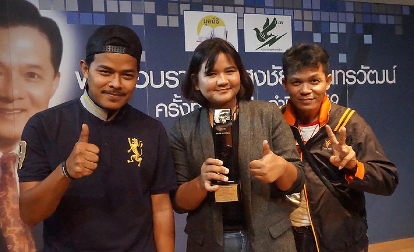 ไทยพีบีเอสคว้ารางวัลสารคดีเชิงข่าวโทรทัศน์ยอดเยี่ยม รางวัลแสงชัย สุนทรวัฒน์ ประจำปี 2559