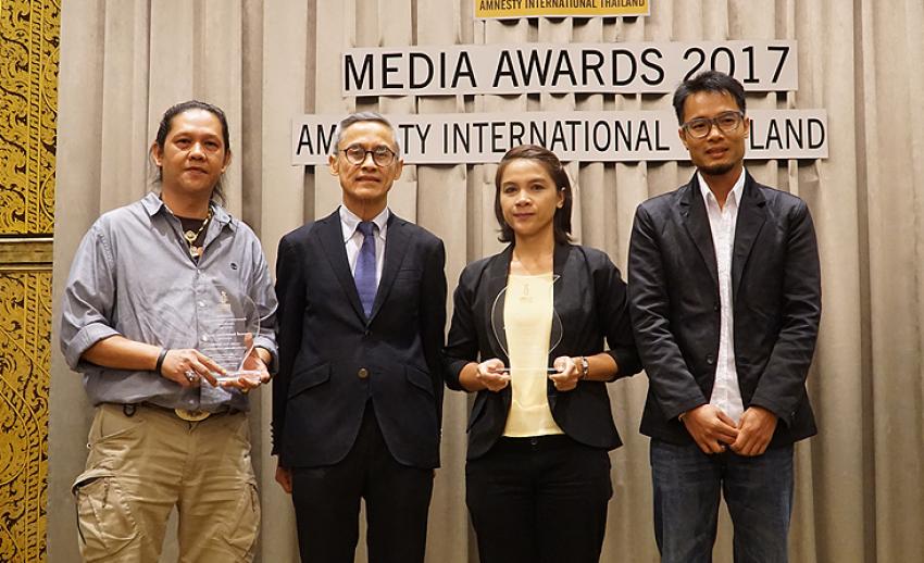 ไทยพีบีเอสรับรางวัลสื่อมวลชนเพื่อสิทธิมนุษยชน ประจำปี 2560