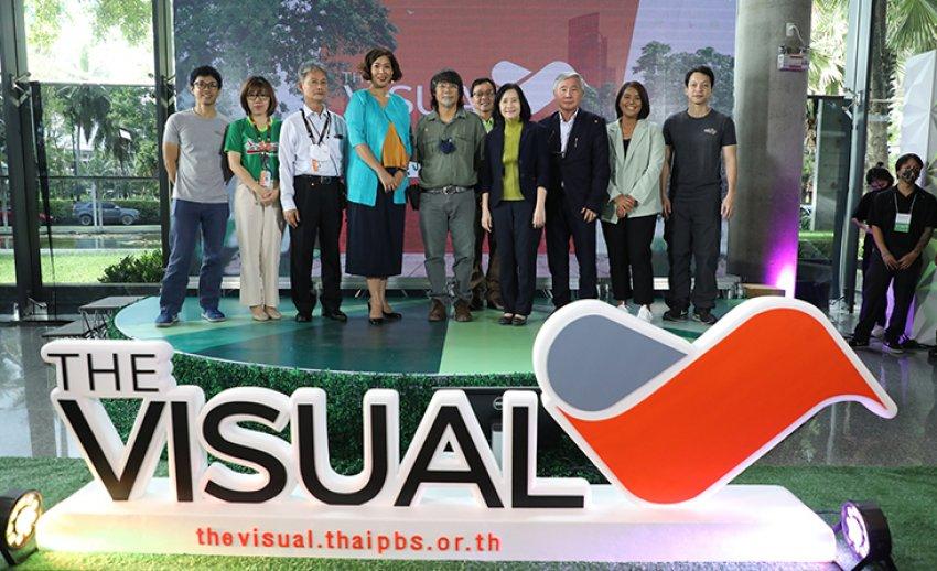 ไทยพีบีเอส เปิดตัว THE VISUAL ประเดิมเรื่องแรก #กรุงเทพสีเขียวอ่อน