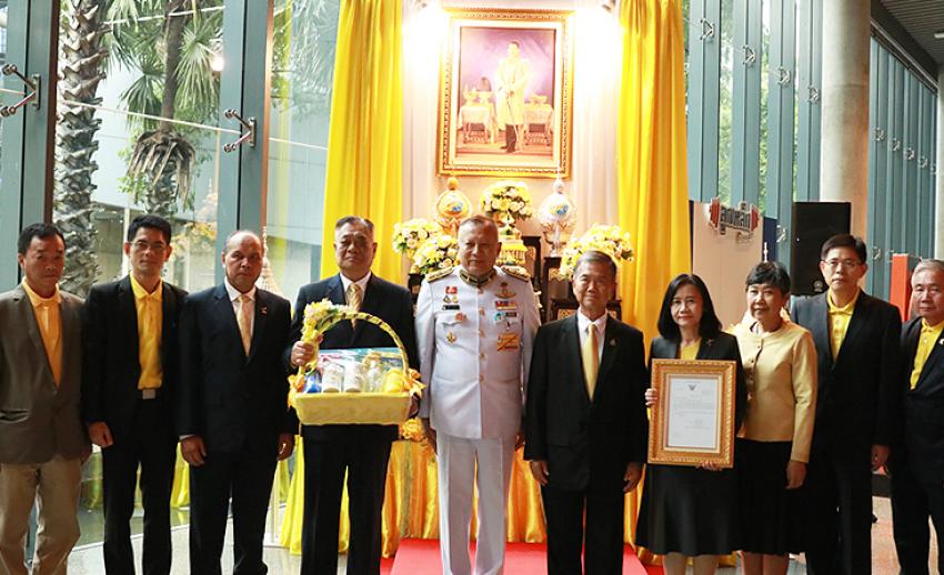 พระบาทสมเด็จพระเจ้าอยู่หัว พระราชทานพระราชกระแสทรงชมเชยสถานีโทรทัศน์ไทยพีบีเอส