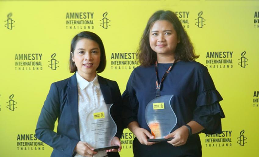 """ไทยพีบีเอส คว้า 2 รางวัล """"สื่อมวลชนเพื่อสิทธิมนุษยชน"""" ประจำปี 2561"""