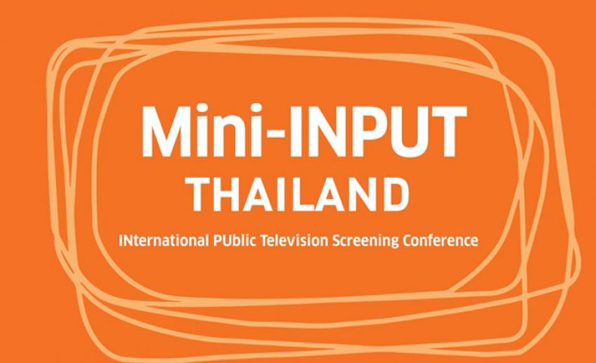 ไทยพีบีเอสจัดโครงการ Mini-INPUT Thailand 2019