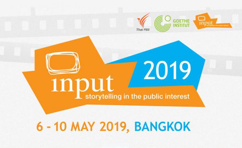 ไทยพีบีเอสร่วมกับสถาบันเกอเธ่ องค์กร INPUT จัดประชุมนานาชาติ INPUT 2019