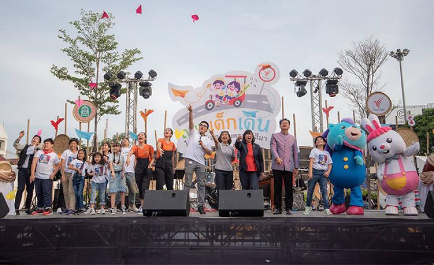 """ไทยพีบีเอสยกขบวนรายการเด็ก จัดกิจกรรม """"ถนนเด็กเดินไทยพีบีเอส จ.นครราชสีมา"""""""