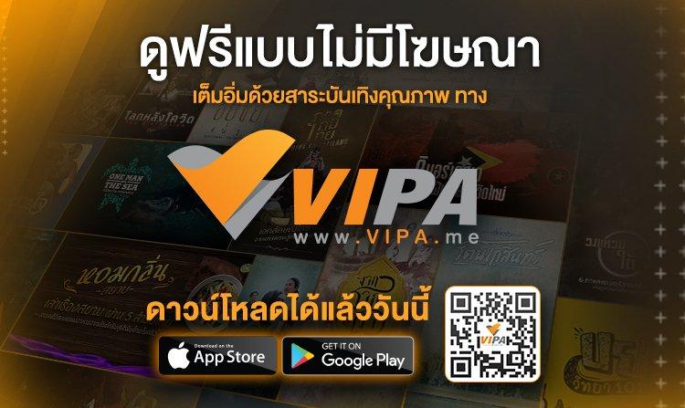 สารคดีคุณภาพจากไทยพีบีเอส ผลิตโดยฝีมือคนไทย