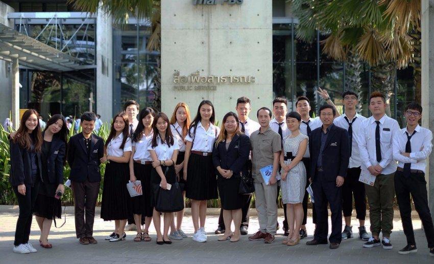 ไทยพีบีเอส ต้อนรับคณะเยี่ยมชมจากวิทยาลัยนานาชาติสังคมศาสตร์และนิเทศศาสตร์ ม.ธุรกิจบัณฑิตย์